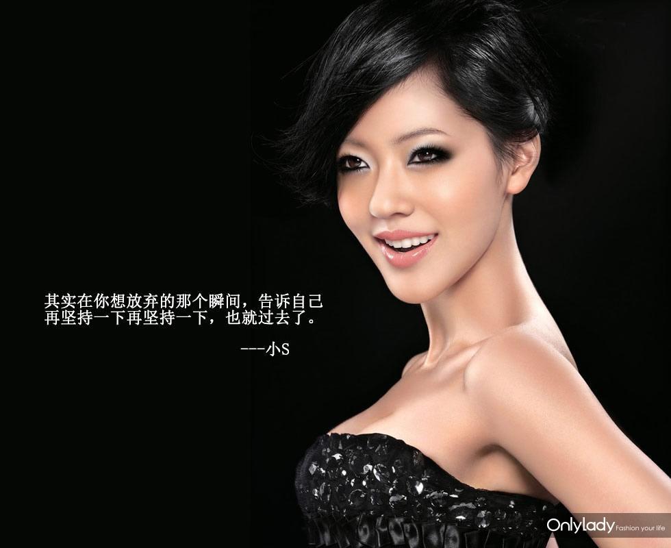 baoruan.com_4245d0628814b6b395_src.jpg