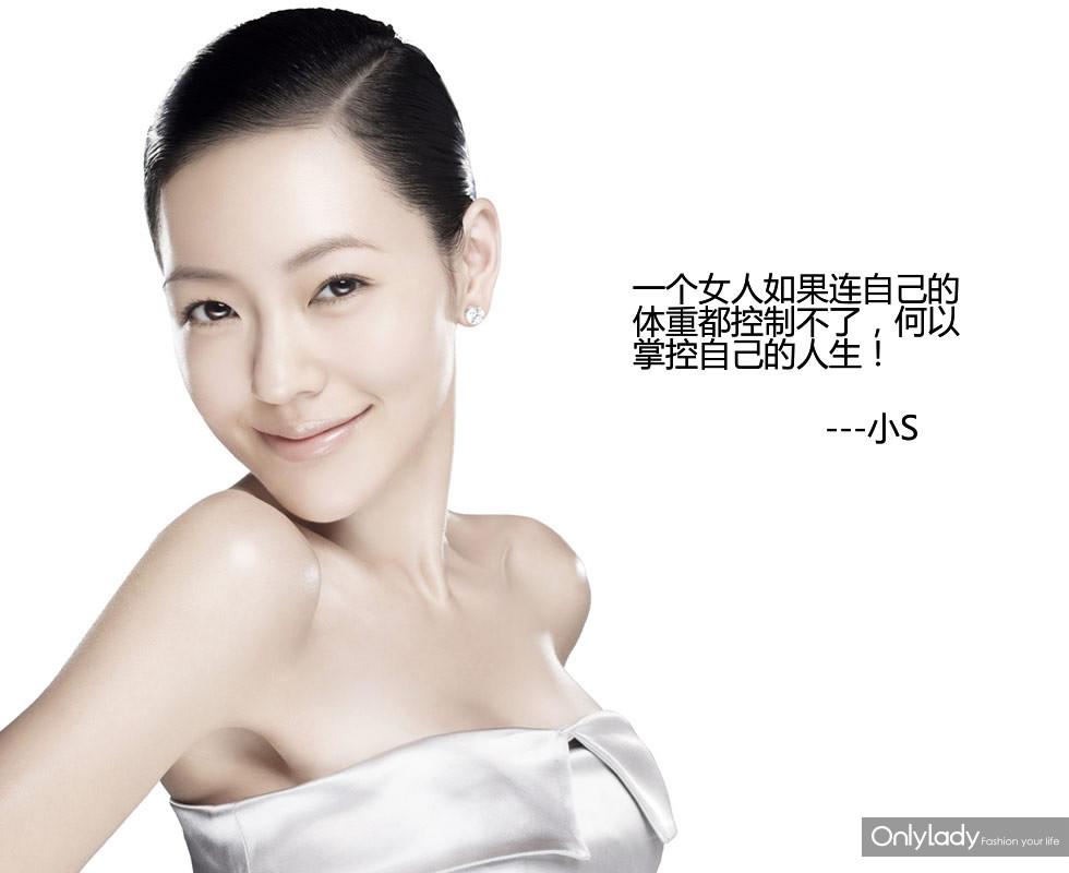 baoruan.com_32183.jpg