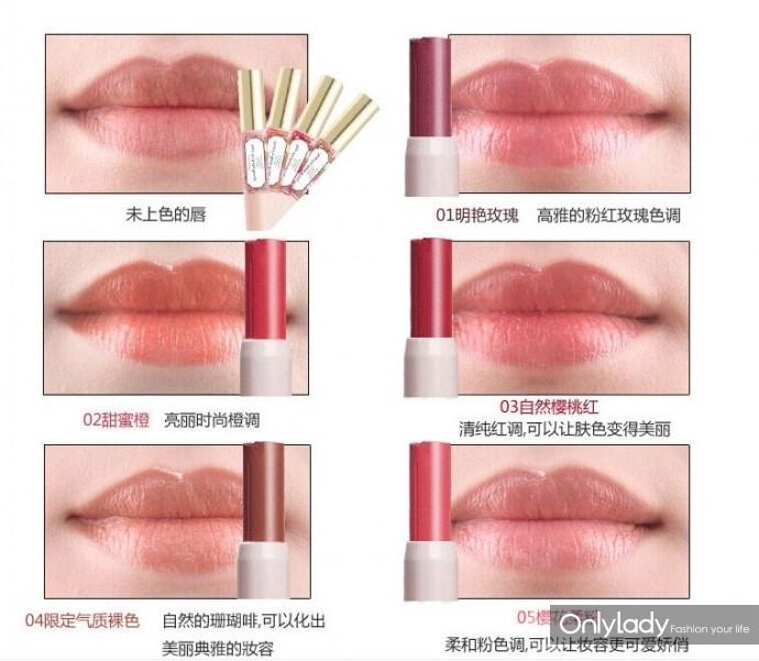 唇膏.jpg