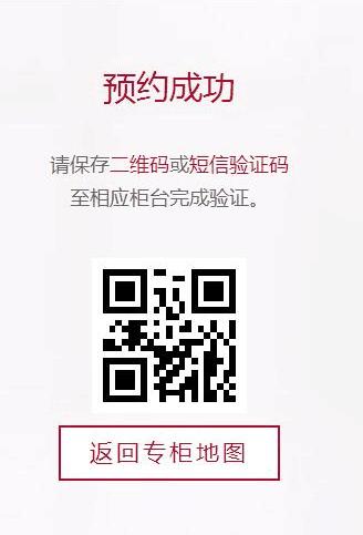 QQ图片20161011184816.png